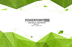 Abstract geometric green business ppt templates