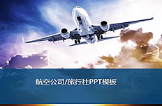 Airline travel agents ppt template