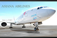 Asiana Airlines introduced ppt template