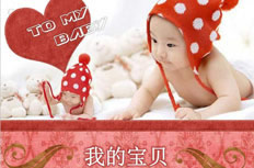 Baby album ppt template