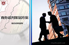 Beautifully business negotiation ppt template