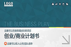 Business plan ppt template