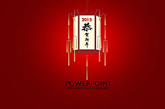 China Wind festive New Year ppt template