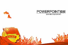 China Youth League ppt template