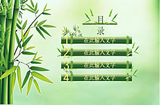 Chinese wind bamboo ppt template
