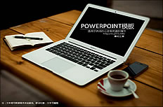 Comfortable business office ppt template