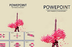 Eiffel Tower in the background ppt template download