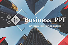 Europe and the United Jian Jie generic business ppt templates