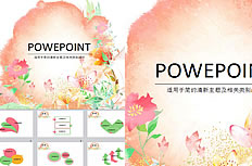 Fine art watercolor rendering of flowers ppt template
