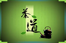 Green Chinese tea ceremony ppt template