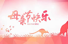 Happy Mother's Day background ppt template