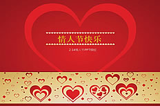 Happy Valentine's Day greeting card template ppt
