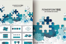 Ink puzzle ppt template