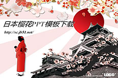 Japanese cherry exquisite dynamic template ppt