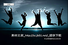 People cheering jump ppt background image