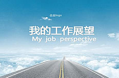 Personal job prospects ppt template