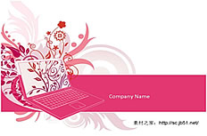 Pink resume ppt template