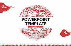 Red clouds Chinese wind ppt template