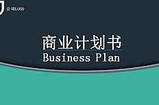 Simple Business Plan Template PPT