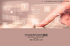 Technology electricity supplier information age ppt template