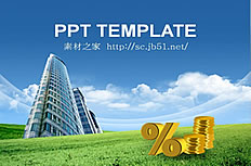 The real estate business ppt templates