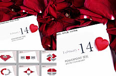 Valentine's Day ppt template download