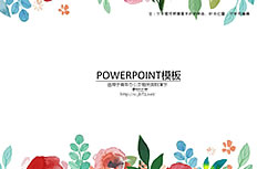 Watercolor gaya minimalis ppt Template